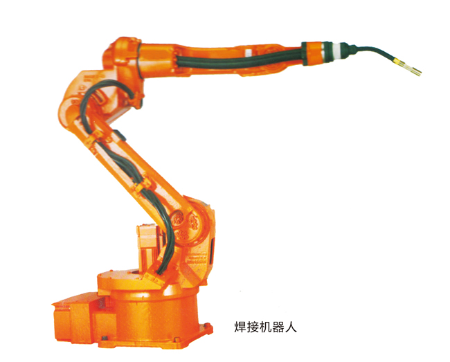 ABB机器人自动焊